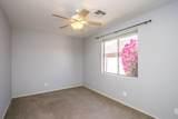 7406 Northridge Circle - Photo 20
