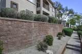 13700 Fountain Hills Boulevard - Photo 4
