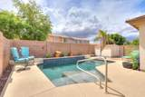42025 Colby Drive - Photo 36