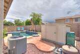 42025 Colby Drive - Photo 38