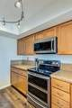 4330 5TH Avenue - Photo 8