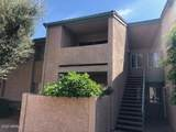 623 Guadalupe Road - Photo 1