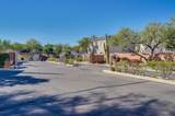15550 Frank Lloyd Wright Boulevard - Photo 34