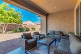 14428 Desert Flower Drive - Photo 32