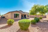 14428 Desert Flower Drive - Photo 37