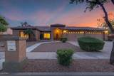 20874 Antonius Street - Photo 1