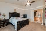 20874 Antonius Street - Photo 23