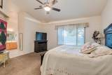 20874 Antonius Street - Photo 25