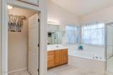 20874 Antonius Street - Photo 26