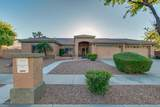 20874 Antonius Street - Photo 4