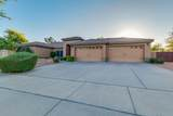 20874 Antonius Street - Photo 6