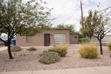 6703 Avalon Street - Photo 13