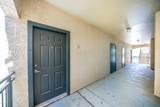 5345 Van Buren Street - Photo 3