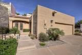 2626 Arizona Biltmore Circle - Photo 1
