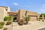 2626 Arizona Biltmore Circle - Photo 4