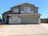 9253 Fairfield Street - Photo 1