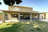 9253 Fairfield Street - Photo 10