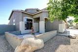 9253 Fairfield Street - Photo 2