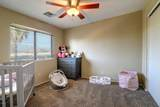 9253 Fairfield Street - Photo 22