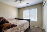 9253 Fairfield Street - Photo 24