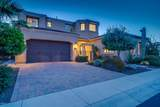 36932 Crucillo Drive - Photo 8