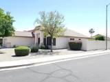 12917 Vernon Avenue - Photo 1