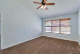 631 Wagner Court - Photo 15