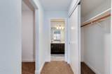 631 Wagner Court - Photo 16