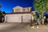 4244 Desert Marigold Drive - Photo 31