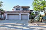4244 Desert Marigold Drive - Photo 40