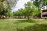 1351 Pleasant Drive - Photo 15