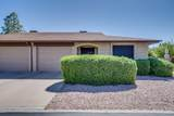 520 Greenfield Road - Photo 1