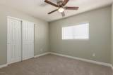 3024 White Feather Lane - Photo 18
