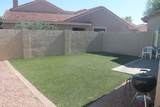 4282 Agave Road - Photo 5