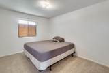 4018 Gardenia Avenue - Photo 12