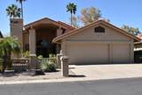 10925 Bellflower Drive - Photo 1