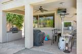 7260 Tasman Street - Photo 36