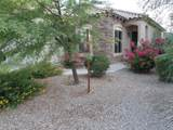 5426 Carson Road - Photo 4