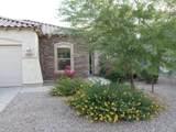 5426 Carson Road - Photo 5