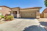 15953 Papago Street - Photo 2
