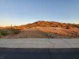 17691 Estes Way - Photo 4