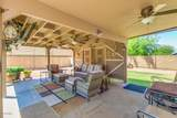 8033 Colby Street - Photo 28