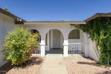 2228 Estrella Circle - Photo 4