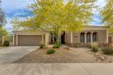 18198 Las Cruces Drive - Photo 1