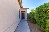 44559 Bella Trail - Photo 3
