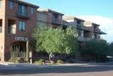 12625 Saguaro Boulevard - Photo 8