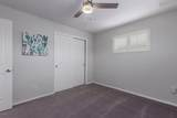 2322 Mulberry Drive - Photo 10