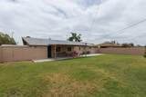 2322 Mulberry Drive - Photo 19