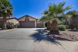 45347 Desert Cedars Lane - Photo 1