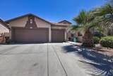 45347 Desert Cedars Lane - Photo 6